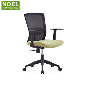 Ergonomic chair for students enjoy office chair computer chair for children