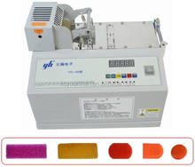 Advanced Automatic Magic tape Cutting Machine With Circle shape/Oval shape ZCUT-860