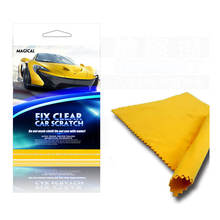 FIX & CLEAR CAR SCRATCH MR FIX Auto scratch repair cloth Car scratch removal towel
