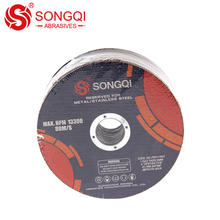 "4.5"" All-in-One abrasive cutting disk metal cutting disc for metal cutting"