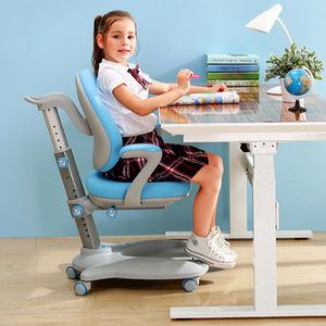 height adjustable kid chair children study and read chair bedroom chair