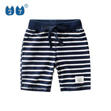 Never outdated striped boys cargo sport shorts with elastic waist