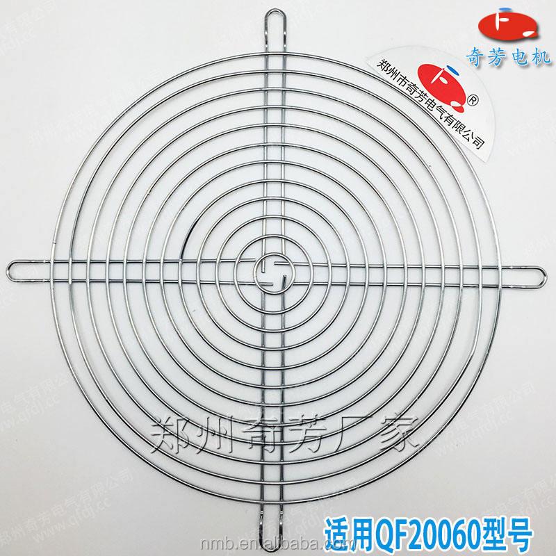 Custom Acrylic Sun Spiral Computer Fan Grill 80mm