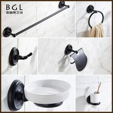 China Supplier Classical design Cheap Price Bath Hardware Fitting Sanitary Ware Bathroom Accessories Set