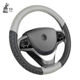 Auto PVC PU leather Steering Wheel Covers Car Auto Accessories Wheel Covers