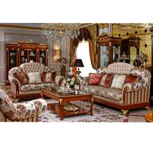 YB38 rich and gorgeous home decor French provincial living room sofa furniture baroque style
