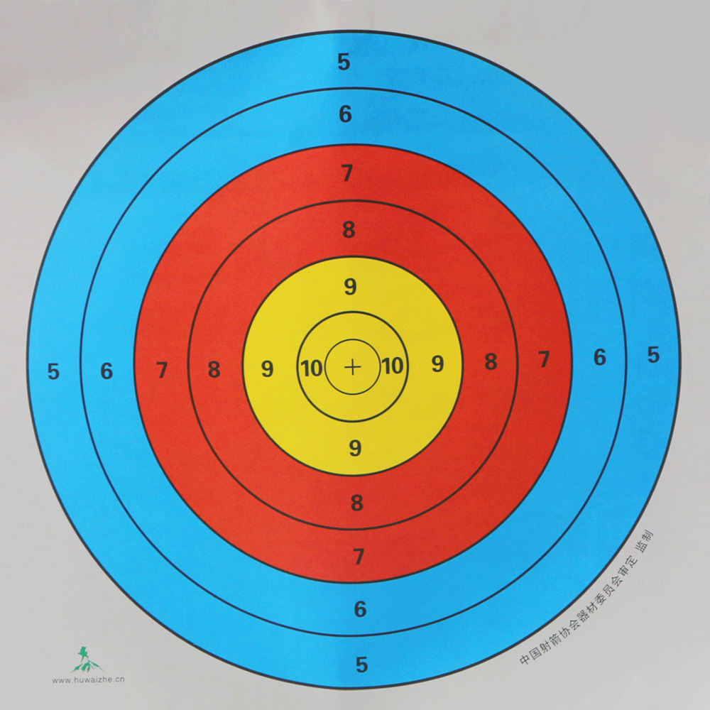 40*40cm archery shooting paper goal target