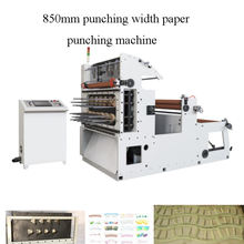 High quality automatic paper cup printing die cutting machine