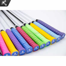 top quality carbon tube grip badminton