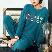 2020new Korean version of coral velvet pajamas women autumn and winter thick Korean girls sweet and lovely letters home service