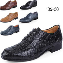 UP-0476J Summer crocodile pattern men casual dress shoes 36-50size