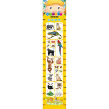 Children educational wall chart growth wall chart with numbers from 1-10