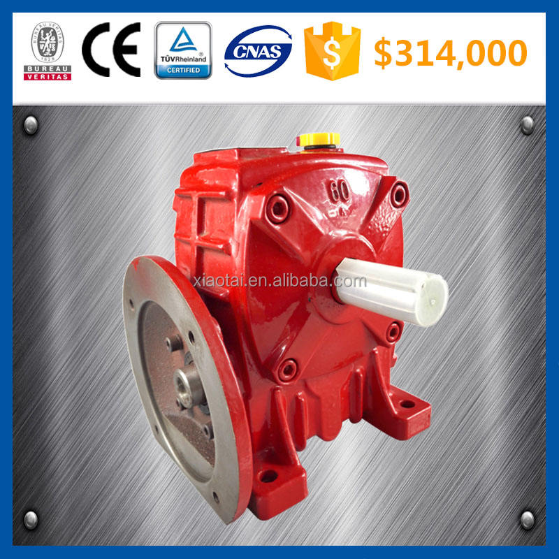 2017 New style Machinery herbal fat reducer Worm Gear Box Speed Reducer