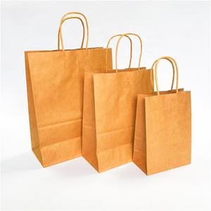 Factory wholesale cheap price 120gsm brown paper bag,customized thick kraft paper bag