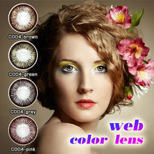 Natural soft romance colored 3 tones contact lenses