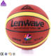 Game Basketball Name Basketball Game Lenwave Factory Outdoor And Indoor Game Basketball Cheap Price Pu Leather Brand Name Basketball