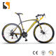 Mountain bike 21 speed double disc 26 inch transmission shock of men and women students to high carbon cycling