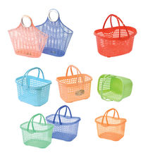 plastic basket/plastic shopping basket/plastic basket for fruit & vegetable