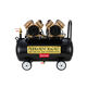 1500x2w brushless air compressor, 50L High Efficiency Industrial Brushless Oil Free 4HP 13.2gallon Portable Air Compressor