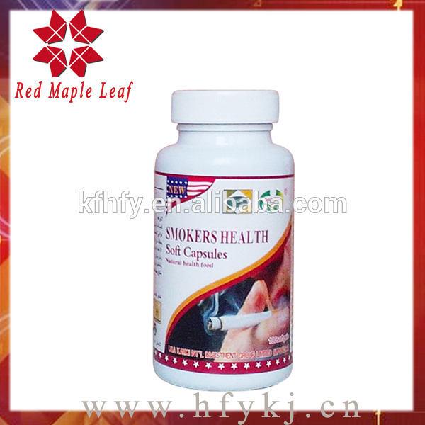 пищевые добавки легких за кожей курильщиков здоровье капсулы