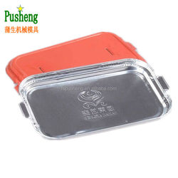 PUSHENG Top grade disposable aluminum foil container machine for baking dishes / pans