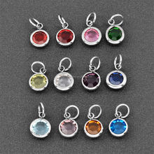 Beartiful 12 color Birthstone&Crystal DIY Charms Wholesale 2mm Round Crystal Charms 12 Pcs Per Lot