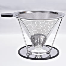 Newest style 125mm stainless steel  filter strainer coffee tea strainer
