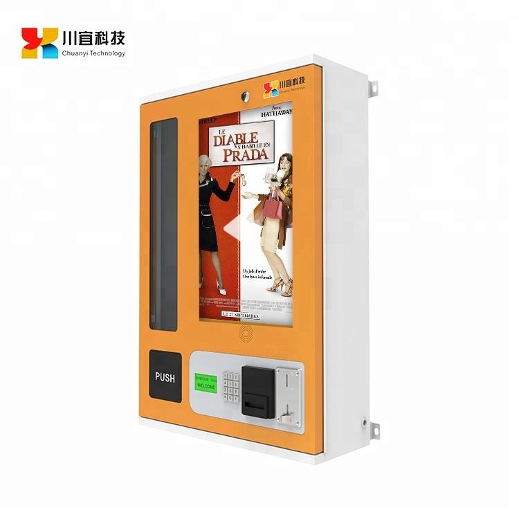 Small Wall Mounted Sanitary Pad Dispenser Vending Machine