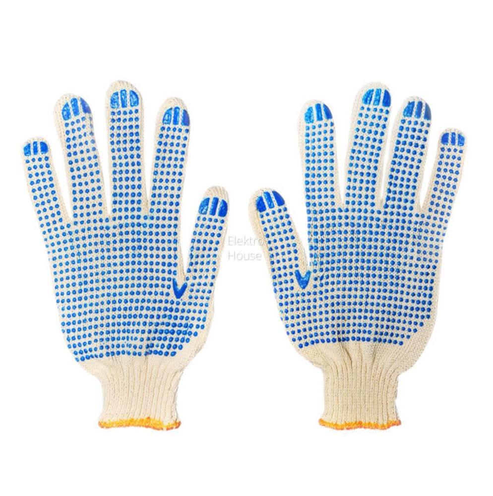 Marke MHR Gebleicht Weiße Baumwolle, gelb PVC Gepunktete Handschuhe