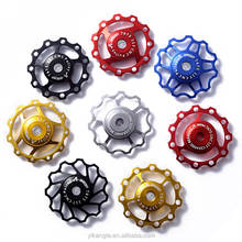wholesale bicycle parts / sram red groupset parts