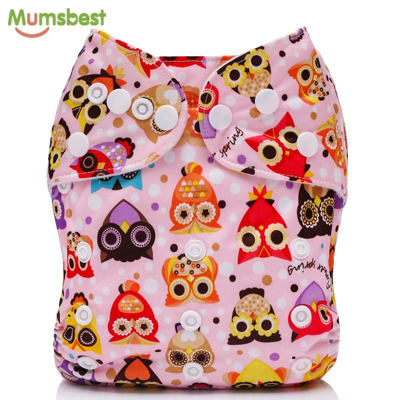 Free samples wholesale reusable baby cloth diaper