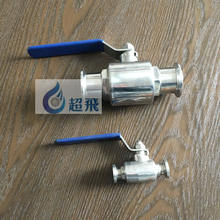 Mega March Sourcing Hygienic Sanitary Ball Valve Clamp Stainless Steel SS304 316L Pipe Fittings Milk Beer Accessories