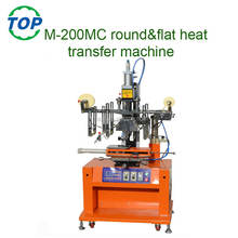cylinder&flat heat transfer machine for bottle