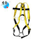 fall protection baby safety walking harness