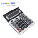 Calculators 112 Steps Checking Function Office Used Calculators Financial Calculators