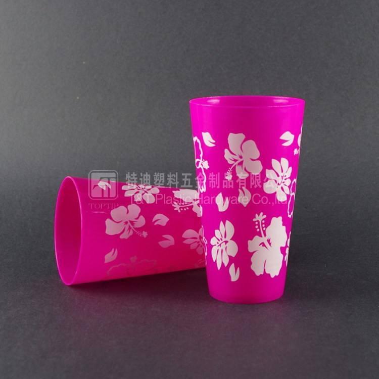 Vaso de plástico para lavado de dientes / plástico taza de enjuague bucal desechable / desechables taza gárgaras