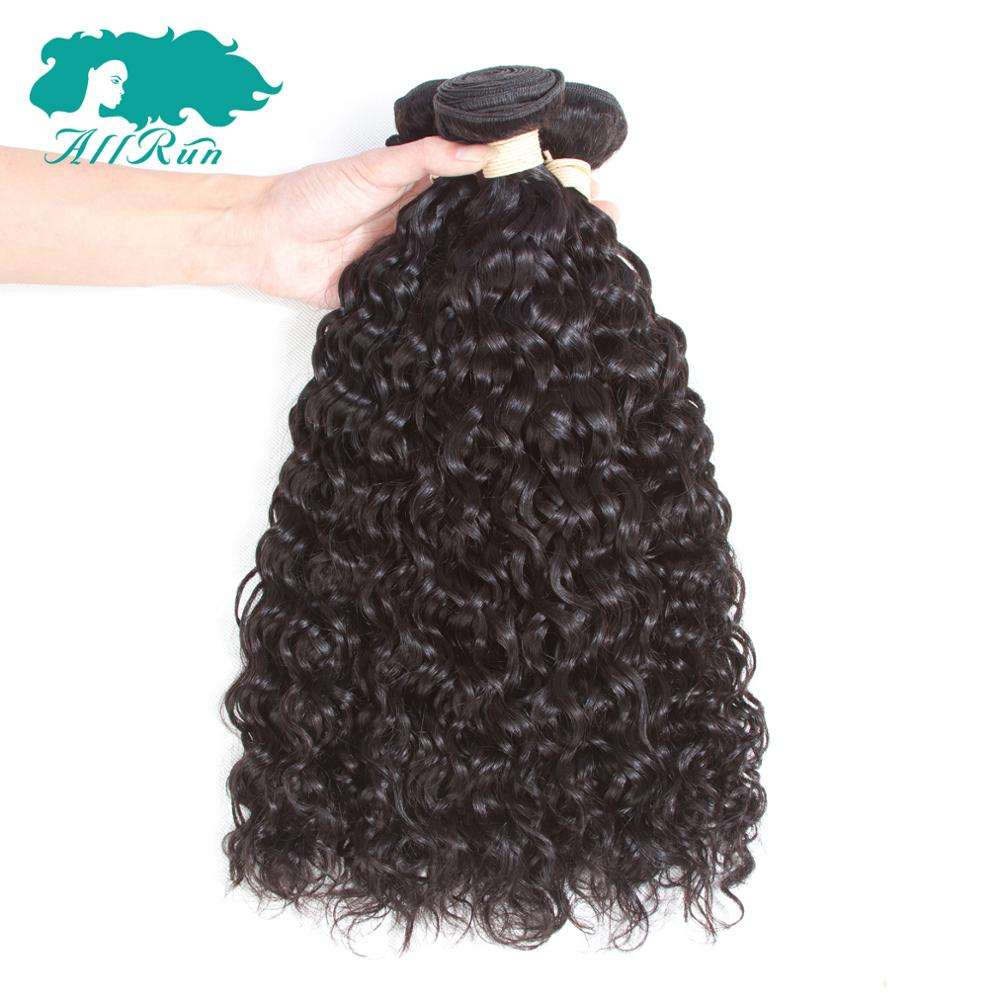 best selling products 8-28inch brazilian water wave hair bundles ; alibaba express