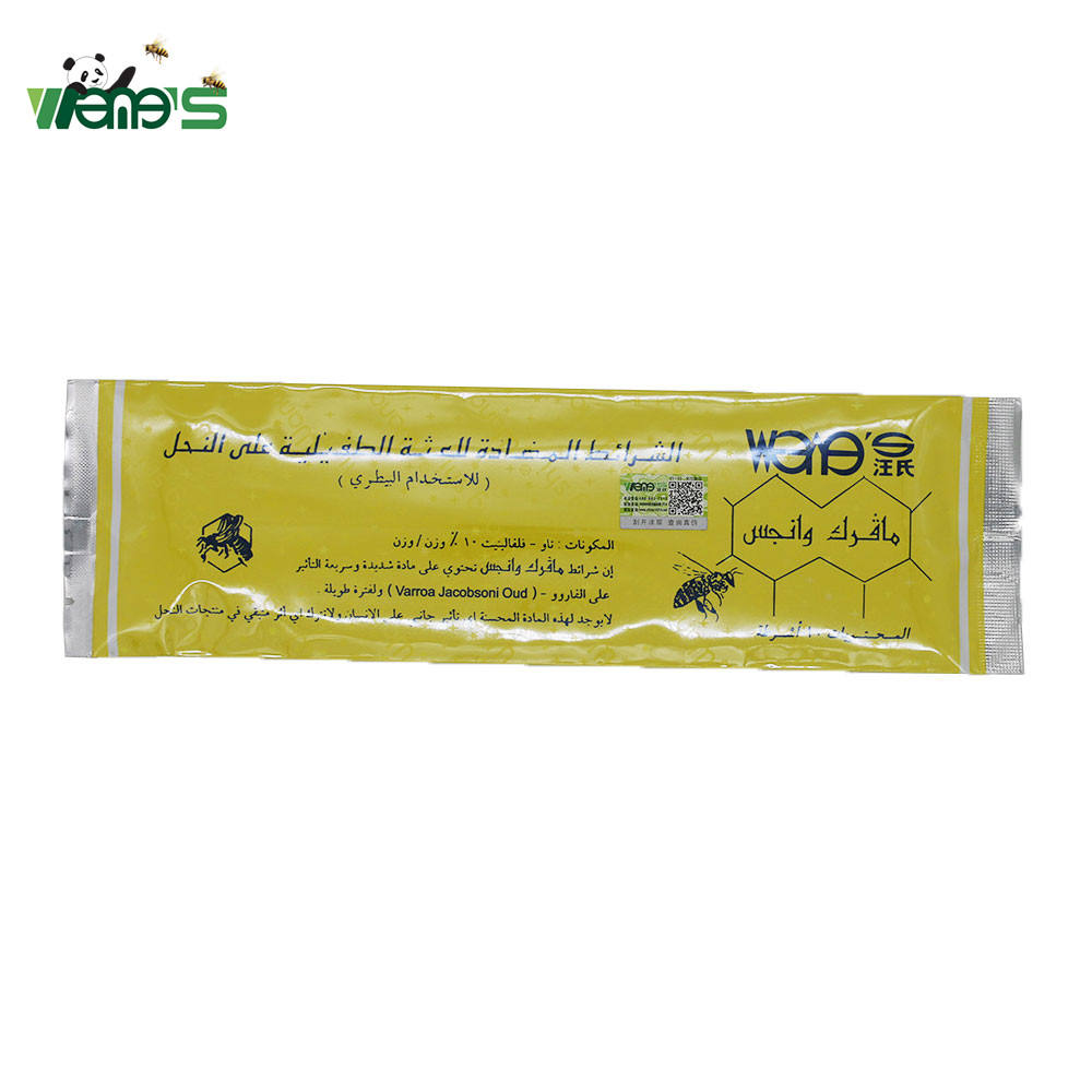 Wangshi Arabic Mid-East Manpu 10 Strips Fluvalinate Strip Bee Varroa Mite Killer & Control Beekeeping Farm Tool Supplies