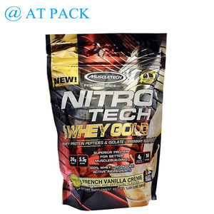 Protein Custom Printed Heat Seal 1lb Foil Whey Protein Pouch With Ziplock
