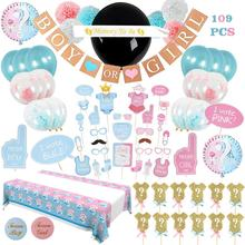 Nicro 2019 Baby Shower Decorations Boy Or Girl Gender Reveal Party Supplies Set Balloon Photo Props