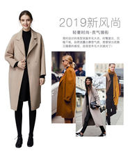 Custom Wool Womens Coat Jacket