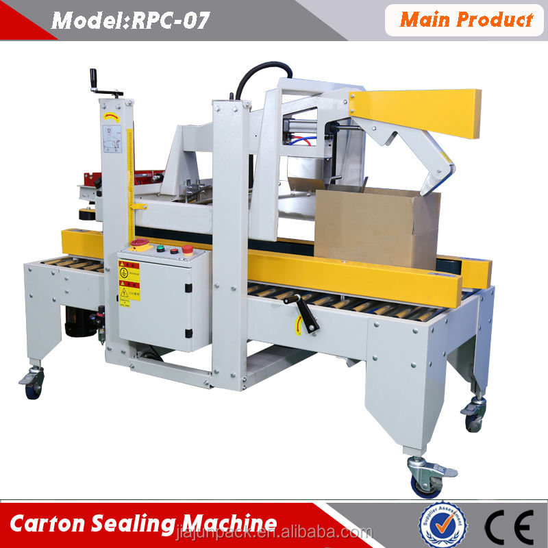 Durable automatic flaps fold carton sealing machine with perfect processed details