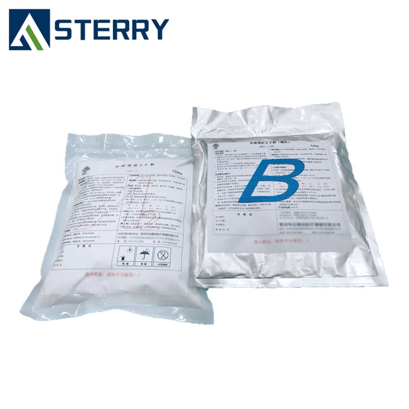 cost-effective hemodialysis bicarbonate concentrate AB dialysis powder for your attention
