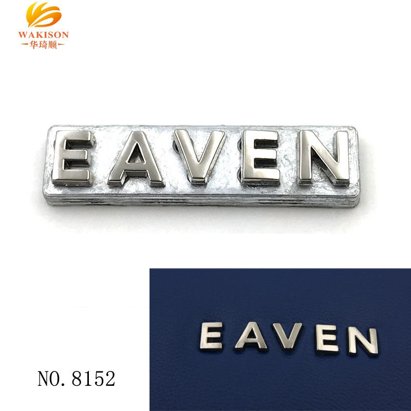 Custom metal brand name letter logo for leather bags in Guangzhou