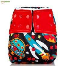 Washable pul fabric AIO baby cloth diaper with insert of 3 layers microfiber