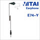 VITAI E74-Y Listen Only Acoustic Tube Two Way Radio Wired Earphone