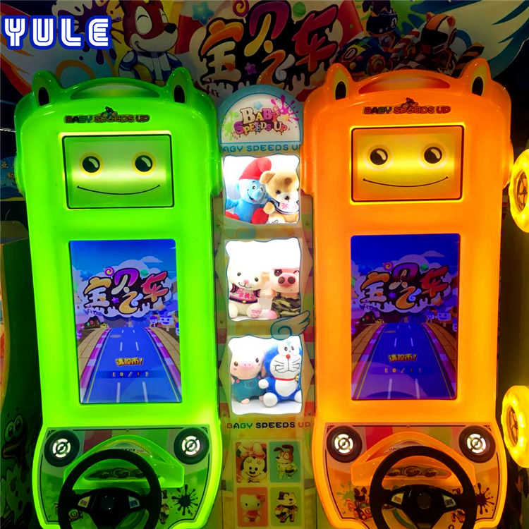 NEW Arrival!Coin operated Arcade games racing simulator kids electric car for sale