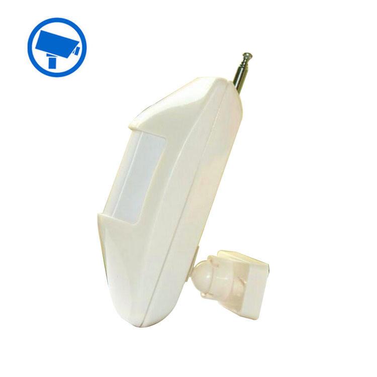 GSM PSTN домашней беспроводной PIR датчик движения детектор сигнализации