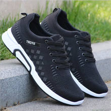 Wholesale breathable comfortable men's Lace-Up sports shoes sneakers