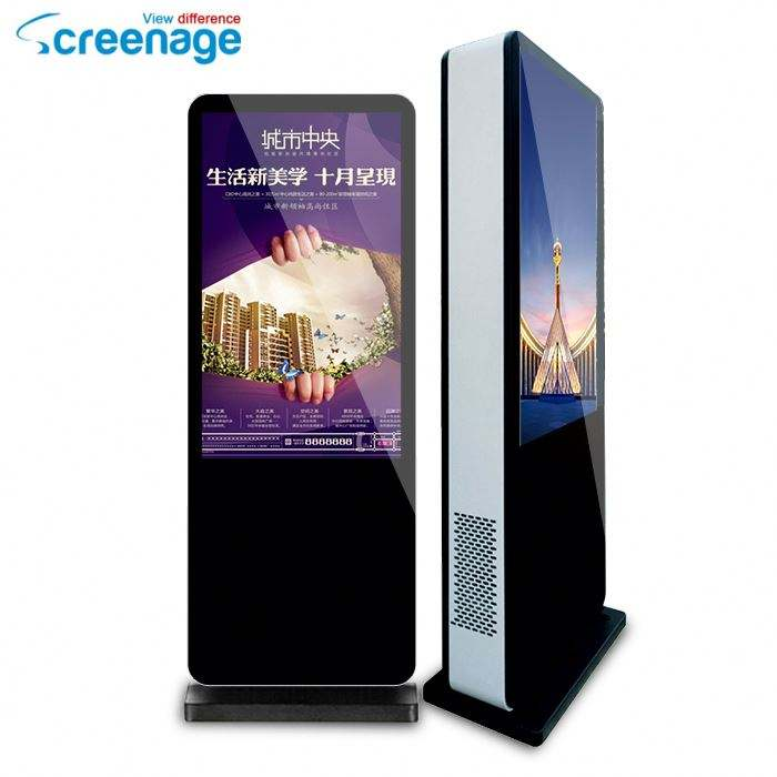 "65"" Wifi Touchscreen Weatherproof Outdoor Interactive Kiosk Standing Digital Signage"
